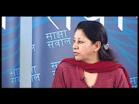 Sajha Sawal Episode 231: Empowered Women