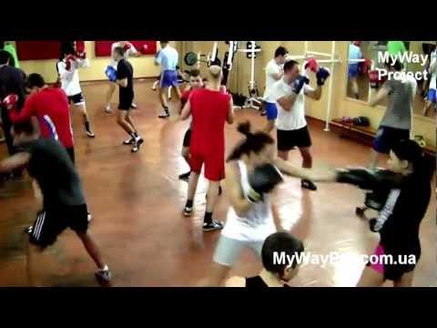 MyWay (6 выпуск) Бокс, Boxing