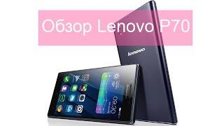 Lenovo P70 полный обзор
