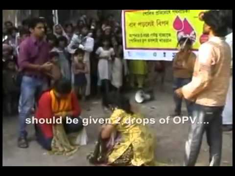 Campaign on Polio immunization - West Bengal, India