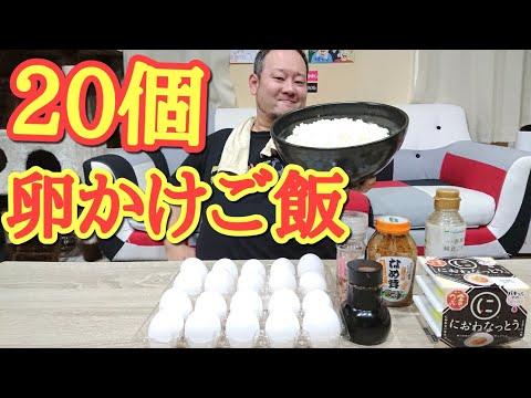 【大食い】ご飯7合でいろんな卵かけご飯を作って美味しく頂く!