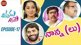 Athadu Aame (He & She) | Telugu Comedy Web Series | Season 2 | Episode 7 | Chandragiri Subbu