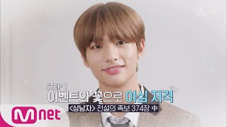 [ENG sub] [M COUNTDOWN Theater with StrayKids] KPOP TV Show |  M COUNTDOWN 190418 EP.615