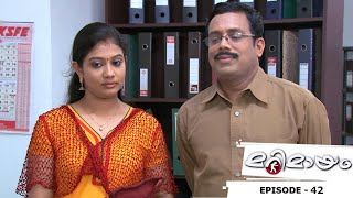 Best of Marimayam | Death certificate and marriage divorce | Mazhavil Manorama