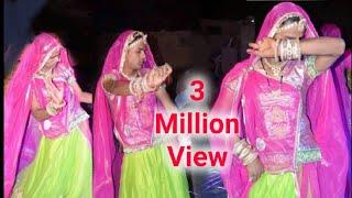 इस डांस ने राजस्थान मे मचा दी है धुम !! Rajasthani Dance Video