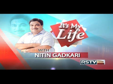 It's My Life with Nitin Gadkari