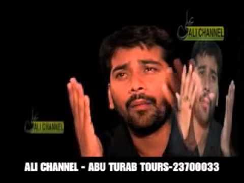 Bhool Hum Se Huwi Hai 2003 Waseem Rizvi