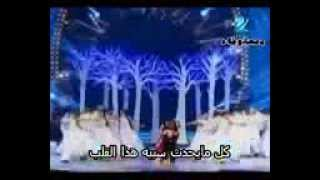 اغنية مسلسل فرصة ثانية البداية مترجمة