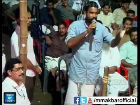 കമ്മ്യൂണിസ്റ്റ് പാർട്ടി വിട്ട പ്രദീപിന്റെ ചോദ്യം | Question & Answer By Mm Akbar video