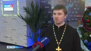 Сегодня у православных Крещенский Сочельник