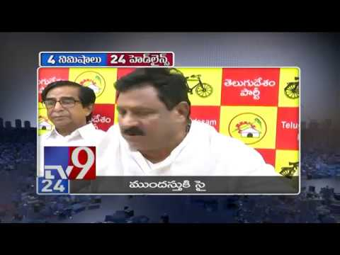 4 Minutes 24 Headlines || 02-07-2018 - TV9