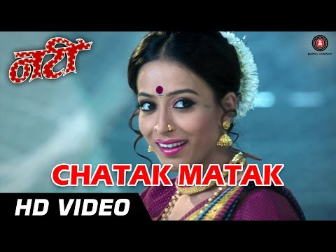 Chatak Matak Full Video HD | Natee | Tejaa Deokar | Dance Song...