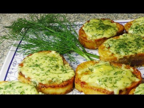Гренки с сыром и укропом