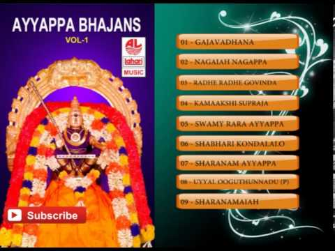 Telugu Devotional Songs | Telugu Bhakti Songs | Ayyappa Bhajans Volume 1 Cd Bliss video
