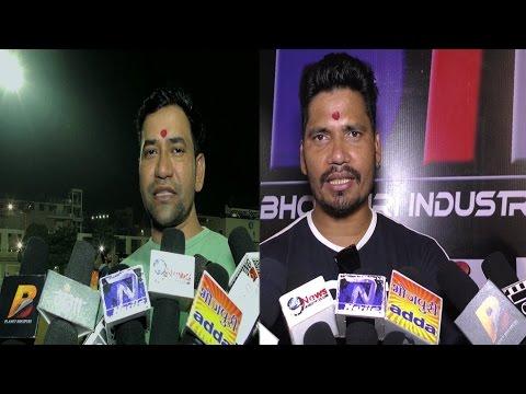 BIPL-2 - Bhojpuri Superstar - Dinesh Lal Nirahua & Pravesh Lal Yadav - Exclusive Interview 2017 !!