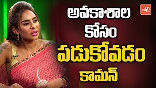 Actress Sri Reddy Bold Statements on Casting Couch in Tollywood