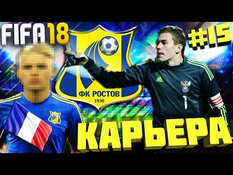 Узнай! Состав ФК ЦСКА на сезон 2017 - 2018 года