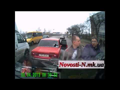 Mortal Combat на дороге в Николаеве