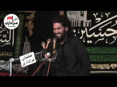 Zakir Ijaz Hussain Jhandvi I 1 Muharram 2018 I ImamBargah Shah Yousaf Gardez Multan