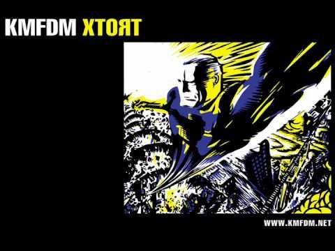 Kmfdm - Apathy