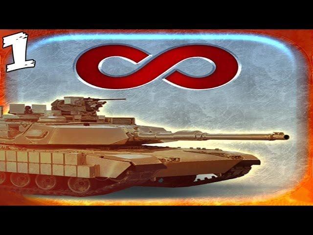 Руководство запуска: Infinite Tanks по сети