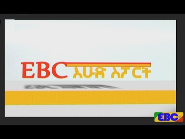 EBC Sunday Entertainment Sport News