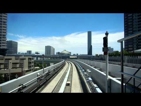 Yurikamome Line Front Window Full Ride