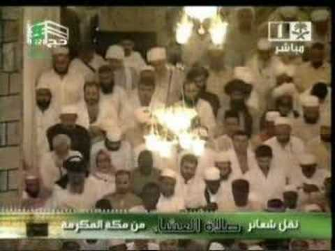 Sheikh Juhany Imam From Masjid Quba In Makkah video