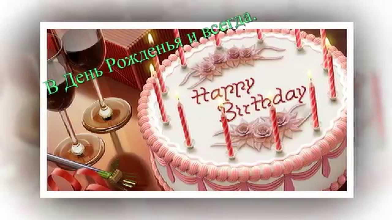 Открытки с днем рождения с тортиком и девушкой
