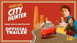 CITY HUNTER (Eureka Classics) New & Exclusive Trailer