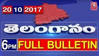 6 PM Telugu News | 20th October 2017 | Telanganam