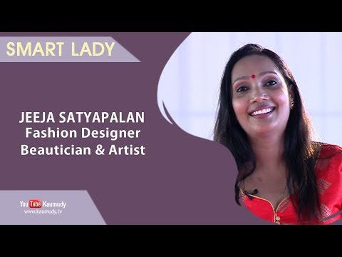 Jeeja Satyapalan | Fashion Designer & Artist | Smart Lady | Ladies Hour | Kaumudy TV
