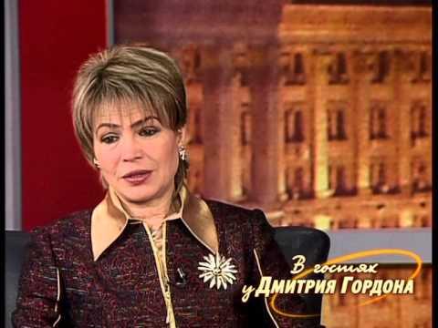 Людмила Турищева. В гостях у Дмитрия Гордона (2005)
