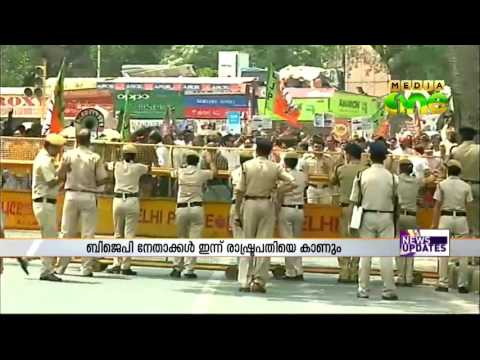 BJP workers march towards AKG Bhavan against 'CPM aggression'