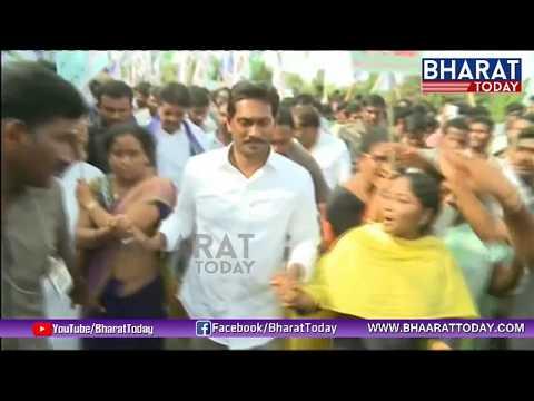 YS Jagan Praja Sankalpa Yatra | 189 day | Peravaram | Bharattoday