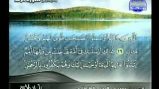 Download نادرالشيخ محمد عبدالوهاب الطنطاوي آيات من سورة الرعد 3Gp Mp4
