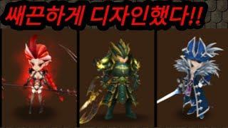 [서머너즈워] 풍드나 + 불헬레 길전공덱 & 폭주제작 ㅊㅋ | Summoners War
