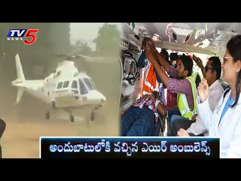 India's First Air Ambulance Service launched By Wings Aviation in Hyderabad | TV5 News