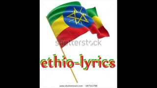 Yegna Band - Tayitu ጣይቱ (Amharic With Lyrics)