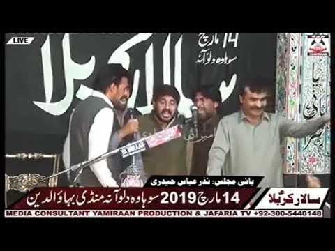 Zakir Qazi Waseem Abbas Latest New Great Qasida 2019