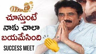 Rao Ramesh EMOTIONAL Words about Yatra | Yatra Movie Success Meet | Mammootty | Mahi V Raghav | YSR