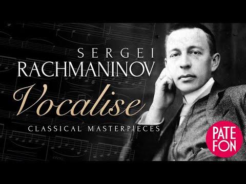 Рахманинов Сергей - Вокализ