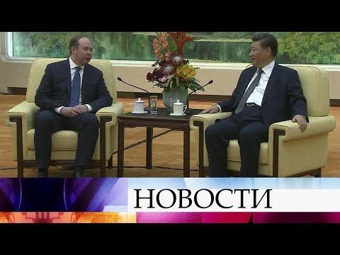 Руководитель администрации президента России встретился в Пекине с председателем КНР Си Цзиньпином.