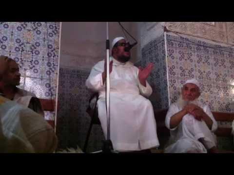 Bouaabid demnate (Ders al jomo3a)