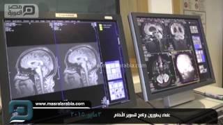 مصر العربية | علماء يطورون برنامج لتصوير الأحلام