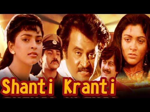 Shanti Kranti video