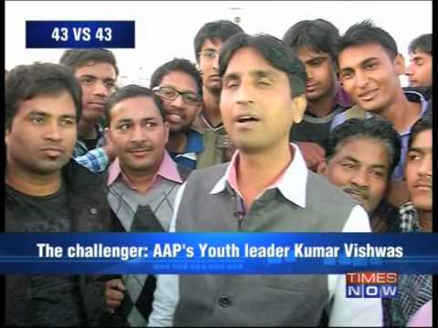 Politics First - Rahul Gandhi vs Kumar Vishwas - Full Episode...