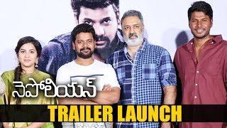 Napoleon Movie Trailer Launch | Sundeep Kishan, Ba Raju, Komali