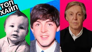 Paul McCartney  The Beatles  Transformation From 1 to 76 Years Old