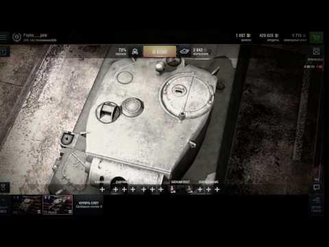 World of Tanks Blitz 5 ЛВЛ (Америка)